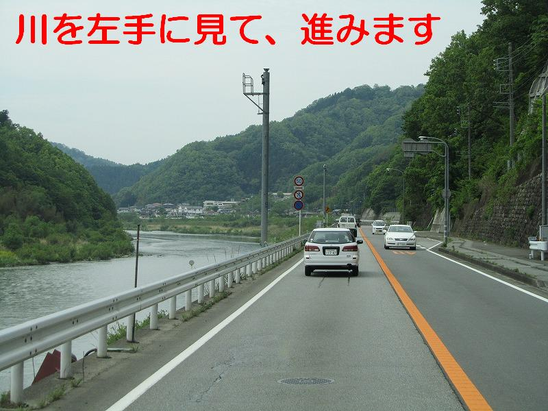 JOA フェスティバル In 早川町_b0123820_15284547.jpg