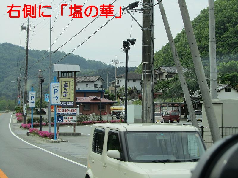 JOA フェスティバル In 早川町_b0123820_15285616.jpg