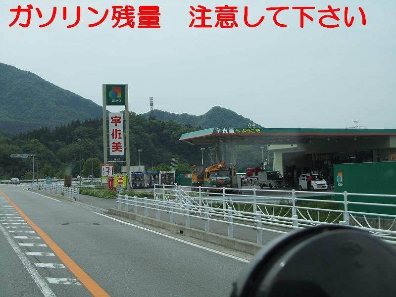 JOA フェスティバル In 早川町_b0123820_15291615.jpg