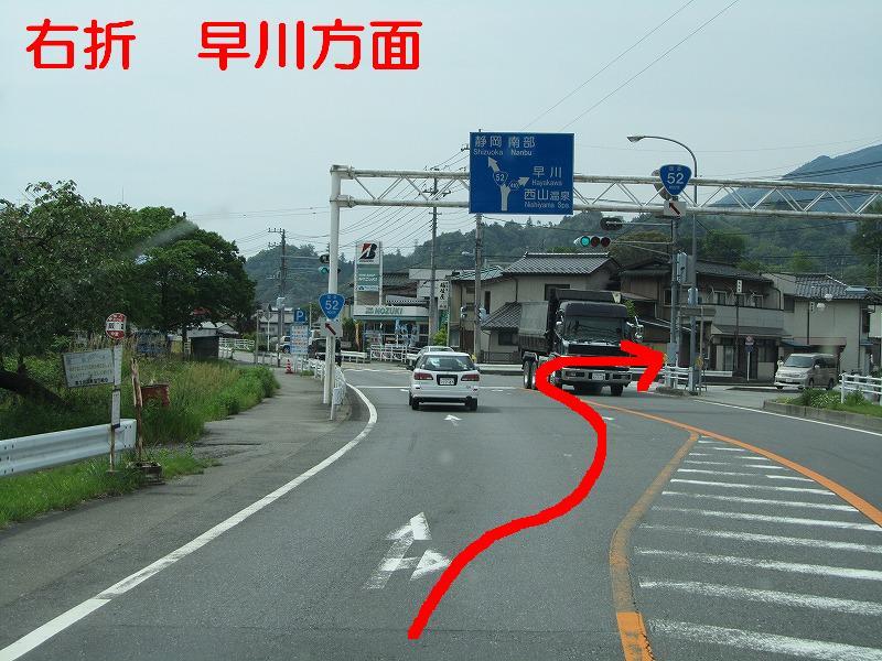 JOA フェスティバル In 早川町_b0123820_1529224.jpg