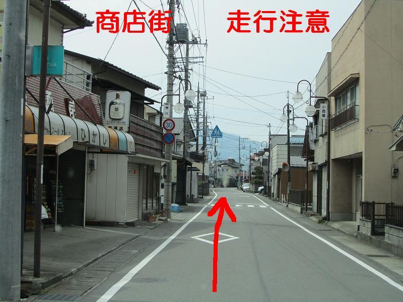 JOA フェスティバル In 早川町_b0123820_15292968.jpg
