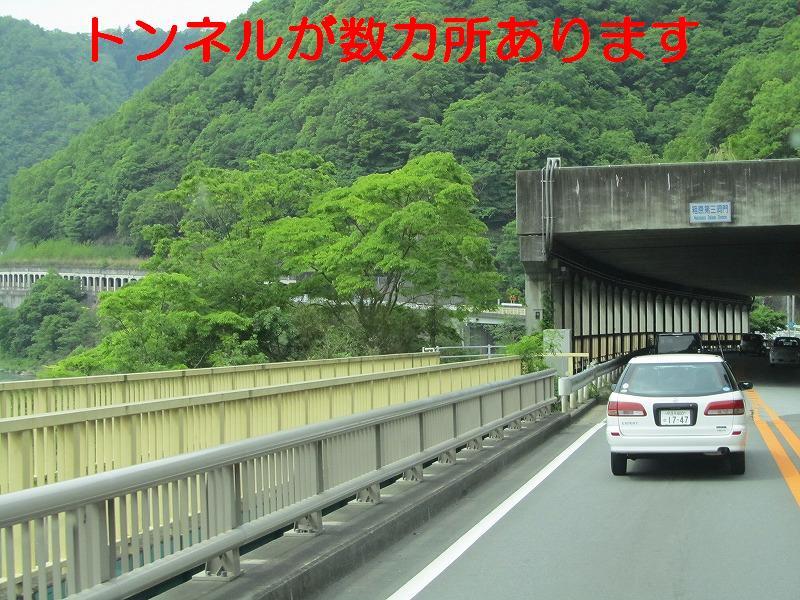 JOA フェスティバル In 早川町_b0123820_1529312.jpg