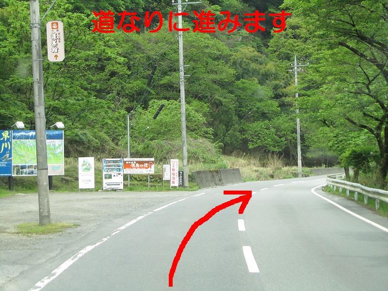 JOA フェスティバル In 早川町_b0123820_15303630.jpg