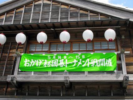 薫風_f0129726_22201960.jpg