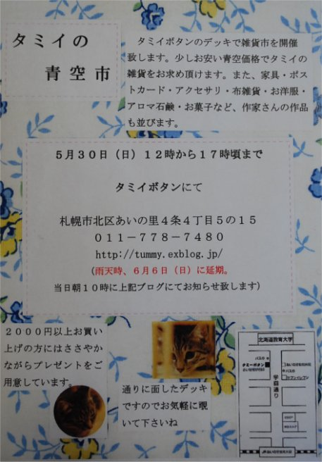 f0207430_18125893.jpg