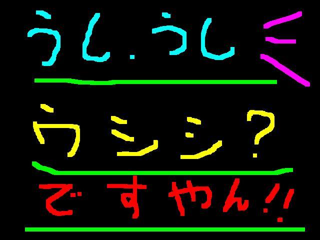f0056935_206244.jpg