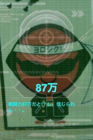 b0116136_2212402.jpg