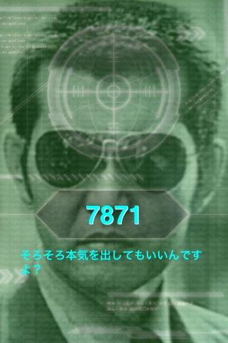 b0116136_2212610.jpg