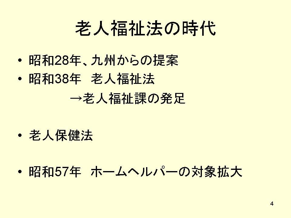 b0188237_22451653.jpg