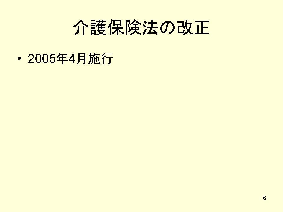 b0188237_22454069.jpg