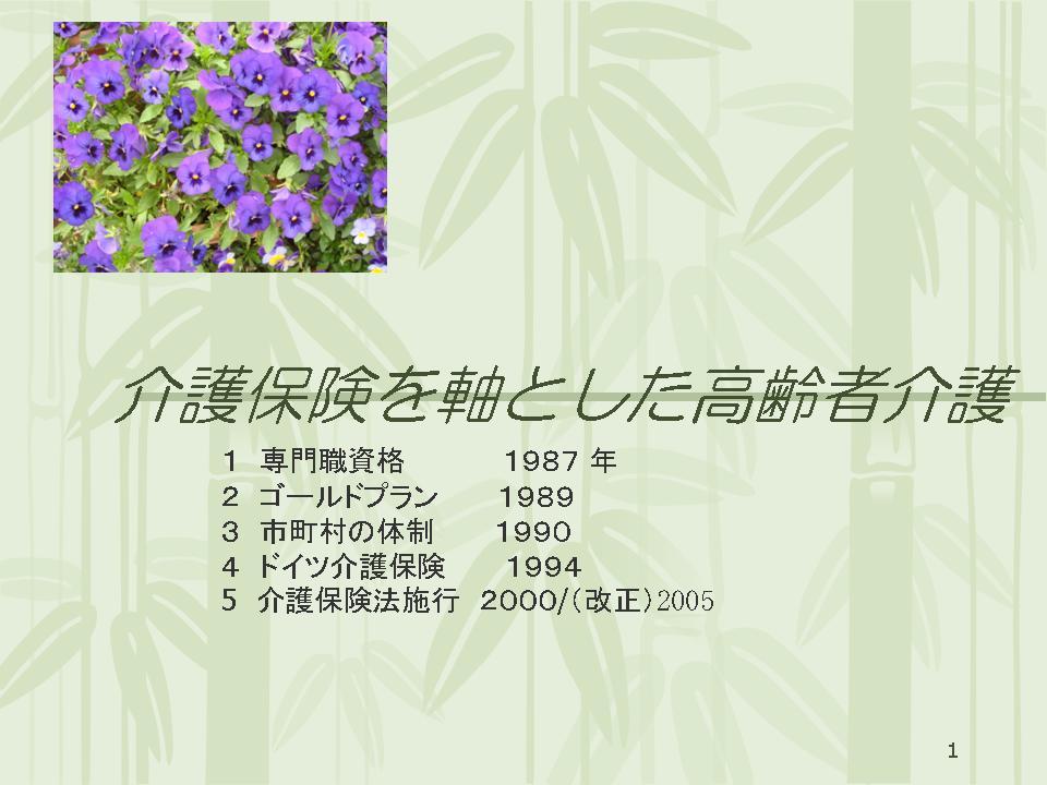 b0188237_23203760.jpg