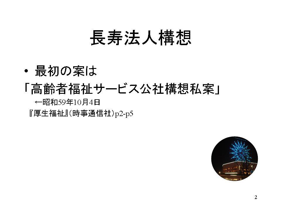 b0188237_23243361.jpg