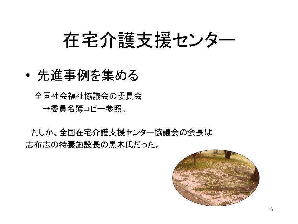 b0188237_2324552.jpg