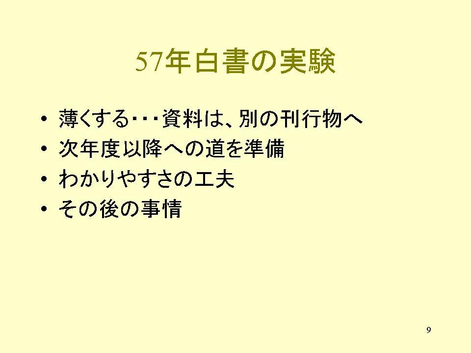 b0188237_23291220.jpg