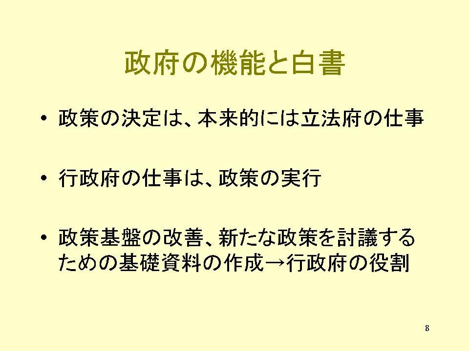 b0188237_2329358.jpg