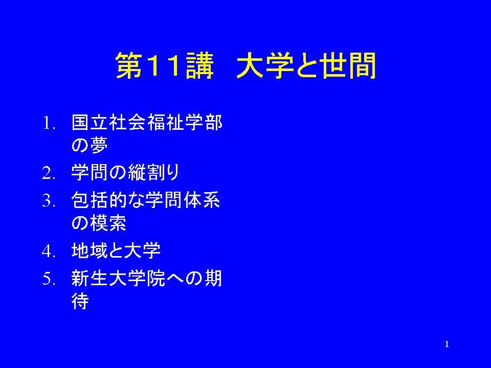 b0188237_23314751.jpg