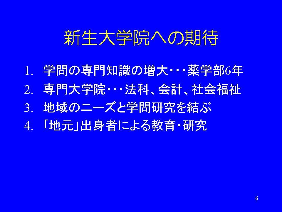 b0188237_23324123.jpg