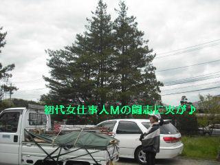 f0031037_18105953.jpg