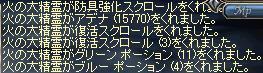 e0020239_5461146.jpg