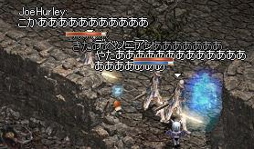 b0182640_1374927.jpg