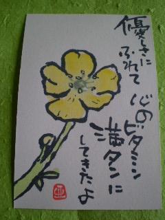 f0183340_16305462.jpg