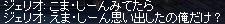 d0087943_143475.jpg