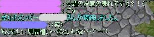 f0055549_19423612.jpg