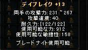 b0124156_17533778.jpg