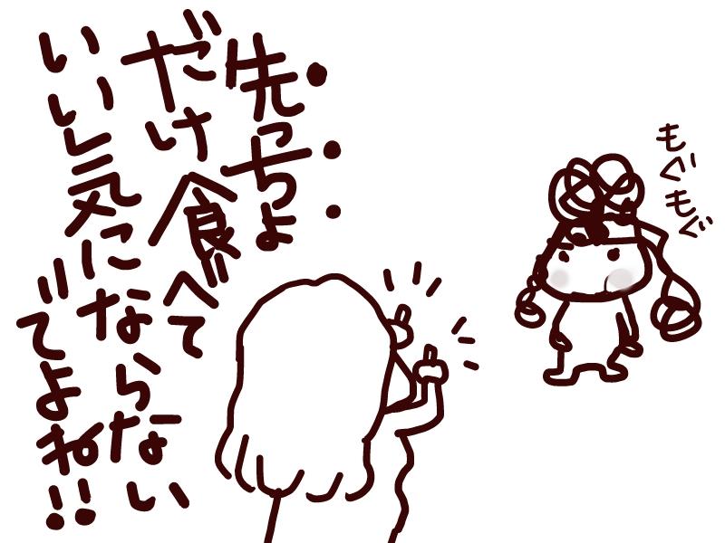 f0096569_18523075.jpg