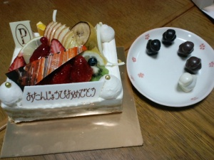 ケーキ・ケーキ・ケーキ!_c0074574_121948.jpg