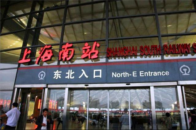 ■上海南駅_e0094583_12485656.jpg