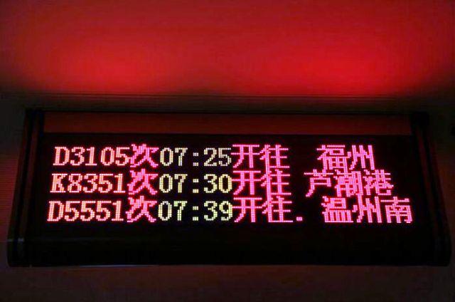 ■上海南駅_e0094583_12492836.jpg