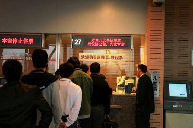 ■上海南駅_e0094583_1249624.jpg