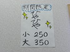 f0173884_1121233.jpg
