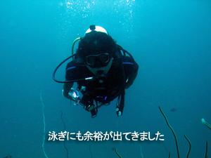 最終日はピピ島♪_f0144385_22265592.jpg