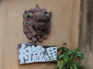 石垣島1日目_f0232994_2282380.jpg