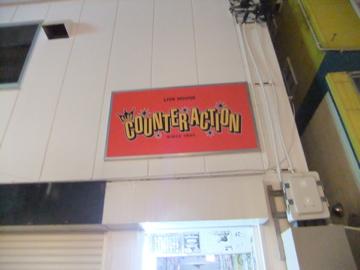 ハイカロリーズ ライブ!! 最高!!_c0226202_6461553.jpg