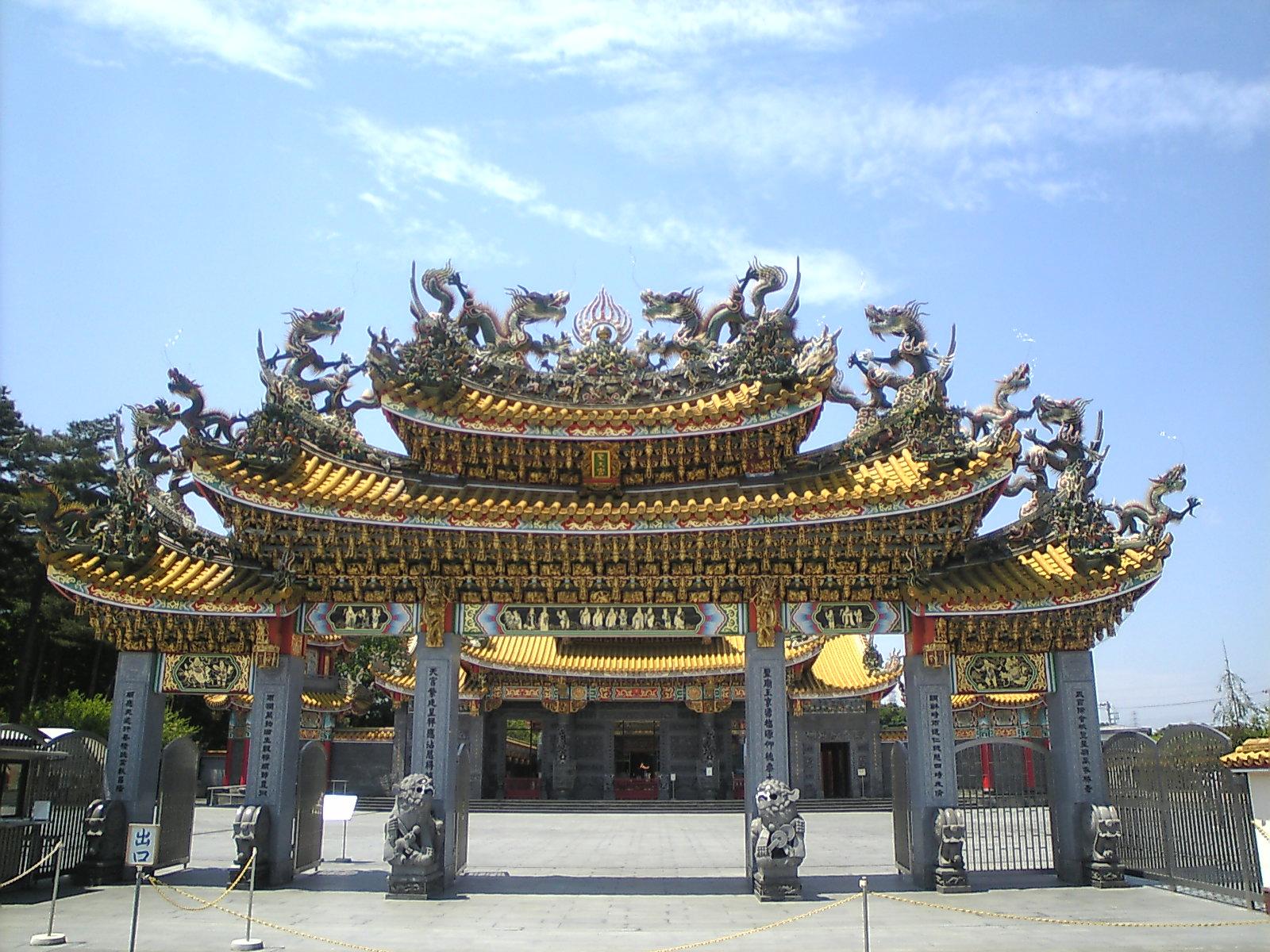 ここ中国、台湾?_b0080104_21371243.jpg