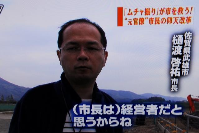 新報道2001、放映されました_d0047811_20125884.jpg