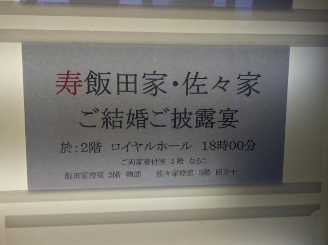 f0116314_19181416.jpg