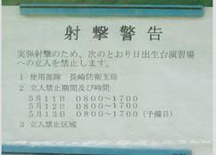 b0141916_19335260.jpg