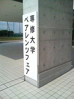 f0160417_263112.jpg