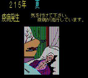 b0052821_20504645.jpg