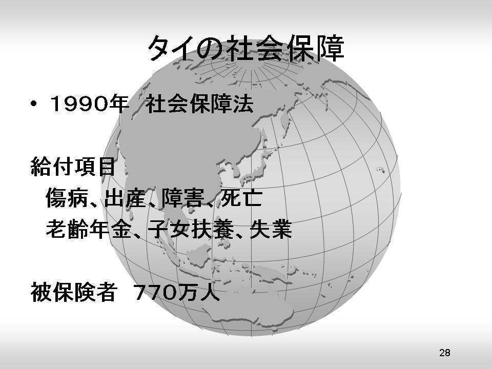 b0188237_10341841.jpg