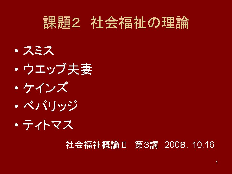 b0188237_1240184.jpg