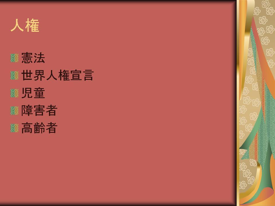 b0188237_12463145.jpg