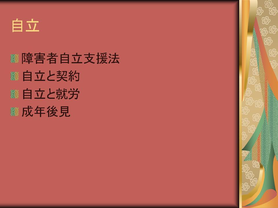 b0188237_12464353.jpg