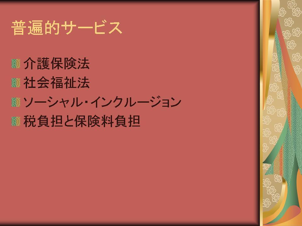b0188237_12465238.jpg