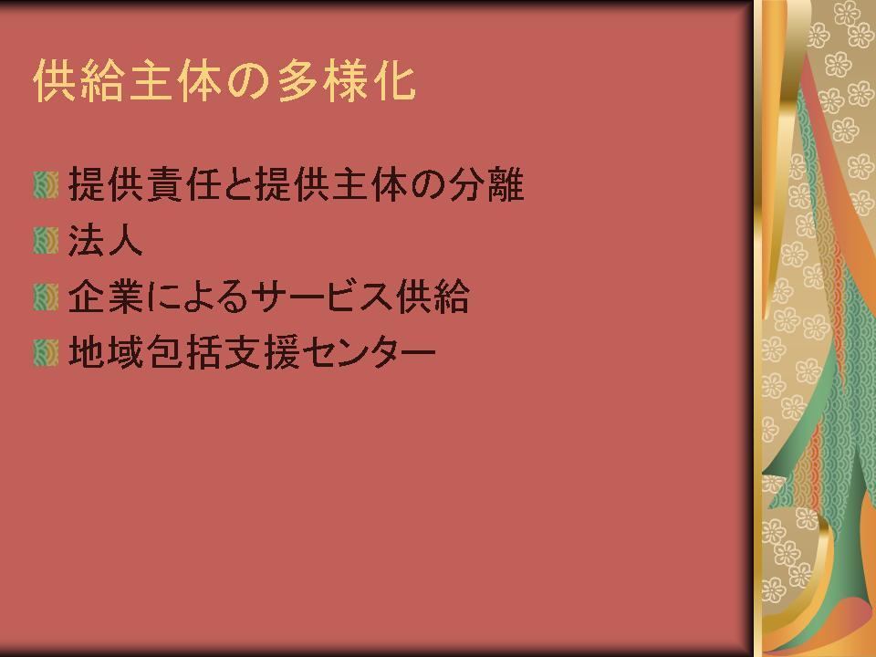 b0188237_1247927.jpg