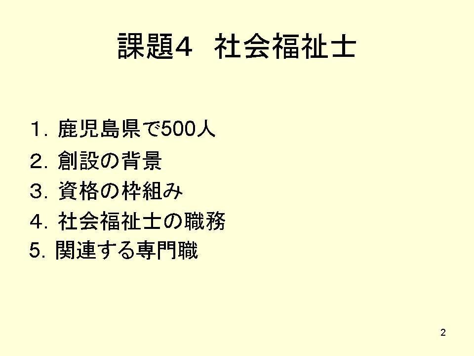 b0188237_12495577.jpg
